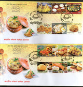 India 2017 Indian Cuisine Regional Festival Foods Meals 24v Se-Tenant FDCs
