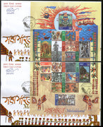 India 2017 Mahabharata Paintings Hindu Mythology Epic Story God Sheetlet on FDCs - Phil India Stamps