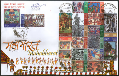 India 2017 Mahabharata Paintings Hindu Mythology Epic Story God God 18v Set FDC - Phil India Stamps