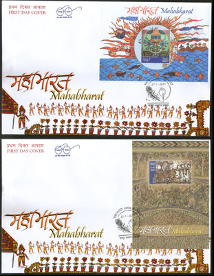 India 2017 Mahabharata Paintings Hindu Mythology Epic Story God M/s on FDCs - Phil India Stamps