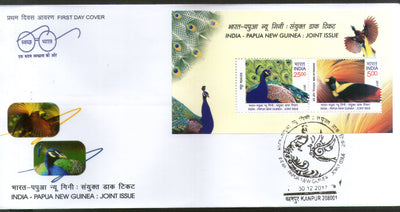 India 2017 Papua New Guinea Joints Issue Bird of Paradise Peacock Fauna M/s on FDC - Phil India Stamps