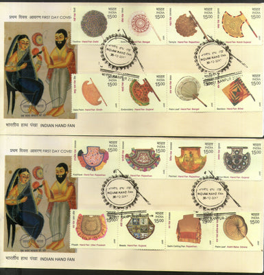 India 2017 Indian Hand Fans Embroidery Zardozi Phadh Paintings Setenant FDCs - Phil India Stamps