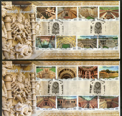 India 2017 Step Wells Ancient Baori Architecture 16v Se-Tenant FDCs