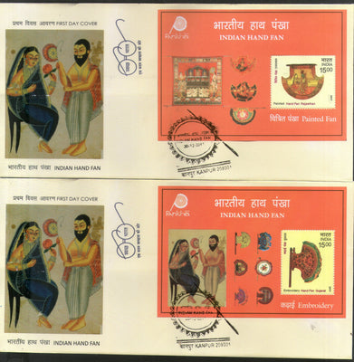 India 2017 Indian Hand Fans Embroidery Zardozi Phadh Paintings M/s set on FDCs - Phil India Stamps