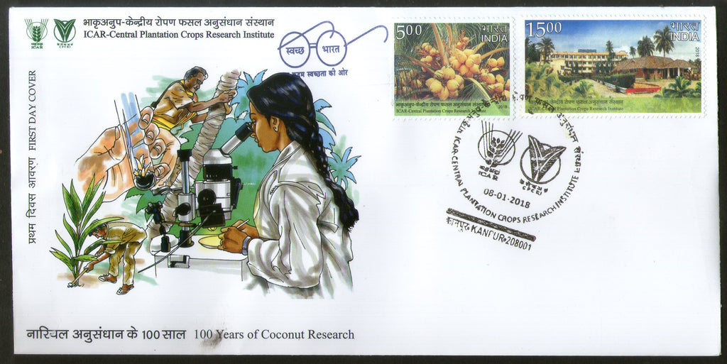 India 2018 Coconut Research ICAR Plantation Crops Research Institute Tree FDC - Phil India Stamps
