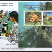 India 2018 Coconut Research ICAR Plantation Crops Institute Tree M/s on FDC - Phil India Stamps