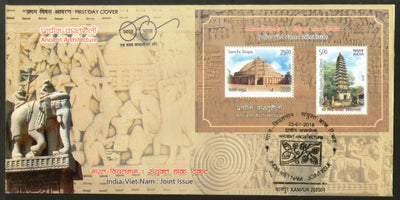 India 2018 Vietnam Joints Issue Ancient Arch Sanchi Stupa PhoMinh Pagoda M/s FDC - Phil India Stamps