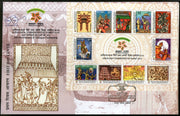 India 2018 Ramayana of ASEAN Countries Hindu Mythology Religion Paintings M/s on FDC
