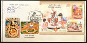 India 2018 Potter's Wheel Handicraft Art Pottery M/s on FDC