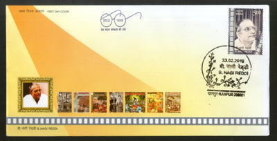 India 2018 B Nagi Reddy Tamil Film Producer Cinema Movie 1v FDC - Phil India Stamps