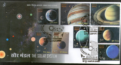 India 2018 The Solar System Space Science Mars Mercury Jupiter Venus Moon 8v FDC