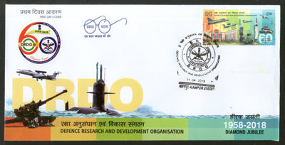 India 2018 Defence Research & Development Organisation DRDO Military 1v FDC - Phil India Stamps