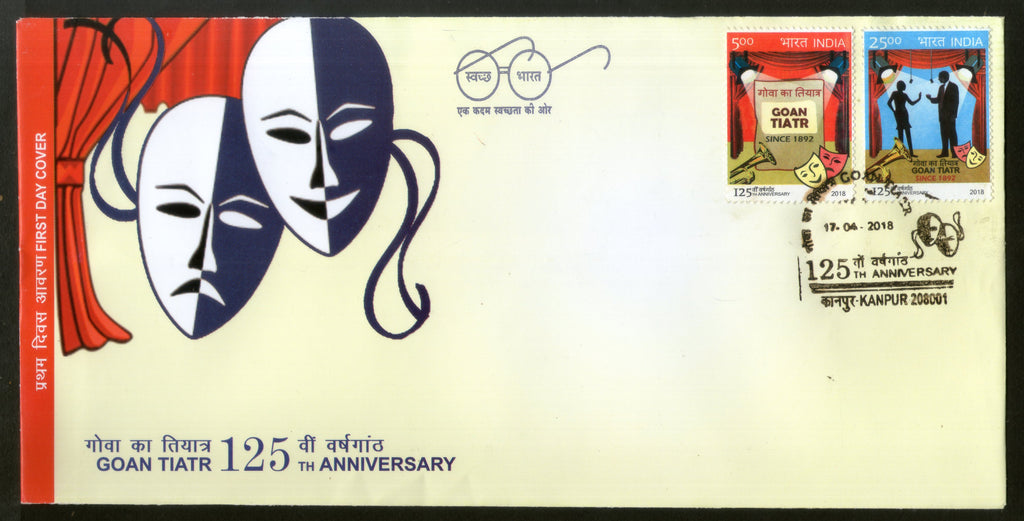India 2018 Goan Tiatr Musical Theatre Dramas Culture Mask 2v FDC - Phil India Stamps