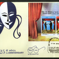 India 2018 Goan Tiatr Musical Theatre Dramas Culture Mask M/s on FDC - Phil India Stamps