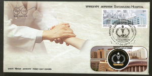India 2018 Safdarjung Hospital Architecture Health SeTenant Pair FDC - Phil India Stamps