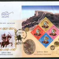 India 2018 Prithviraj Chauhan King Worrier Fort Ancient Coin M/s on FDC - Phil India Stamps