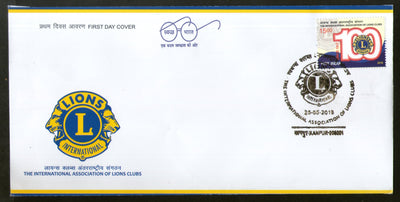 India 2018 International Association of Lions Clubs Emblem 1v FDC - Phil India Stamps
