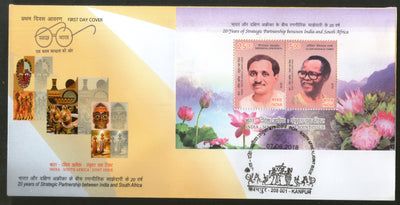 India 2018 South Africa Joints Issue Oliver R Tambo Deendayal Upadhyaya M/s on FDC