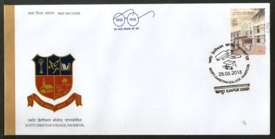 India 2018 Scott Christian College Nagercoi Education Coat of Arms FDC