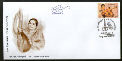 India 2018 Dr. M. L. Vasanthakumari Women Singer Musical Instrument Veena 1v FDC - Phil India Stamps