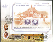 India 2018 South Africa Joints Issue Mahatma Gandhi Nelson Mandela M/s on FDC