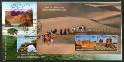 India 2018 Holiday Destinations City Palace Stone Chariot Hampi M/s on FDC
