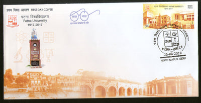 India 2018 Patna University Architecture Education 1v FDC