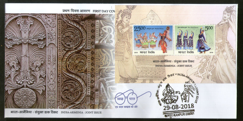 India 2018 India Armenia Joints Issue Manipuri & Hov Arek Dance Costume M/s on FDC