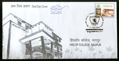 India 2018 Hislop College Nagpur Architecture Education 1v FDC