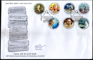 India 2018 Mahatma Gandhi 150th Birth Anniversary Round Odd Shaped Stamp 7v FDC