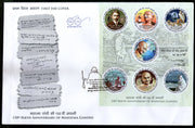 India 2018 Mahatma Gandhi 150th Birth Anniversary Round Odd Shaped Stamp M/s on FDC