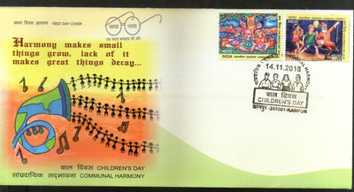 India 2018 Children's Day Communal Harmony Clown Jokar Painting Musical Horn FDC