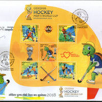 India 2018 Odisha Men's Hockey World Cup Turtle Sports Sikhism M/s on FDC