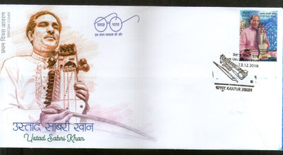 India 2018 Ustad Sabri Khan Music Musician Musical Instrument FDC