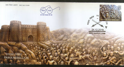 India 2018 Paika Rebellion War Army Painting Art FDC