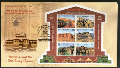 India 2018 Hill Forts of Rajasthan Tourism Place Architecture M/s on FDC