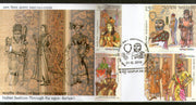 India 2018 Indian Fashion through Ages Princely States Costumes Textile 4v FDC