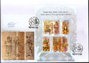 India 2018 Indian Fashion through Ages Princely States Costumes Textile M/s on FDC