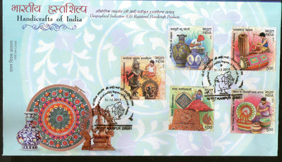 India 2018 Handicraft Embroidery Pottery Musical Instrument Bronzeware 5v FDC