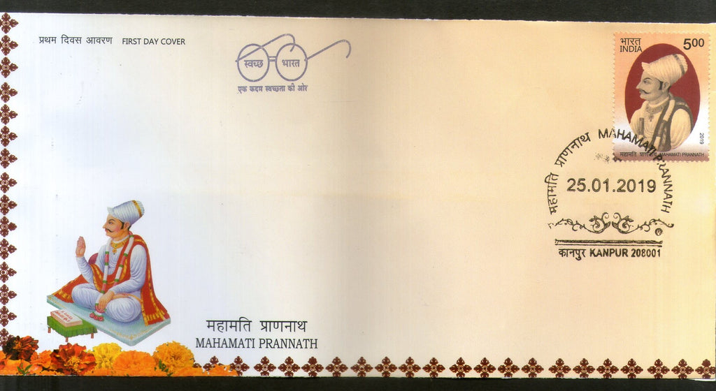 India 2019 Mahamati Prannath Religion Teacher FDC