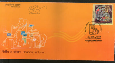 India 2019 Financial Inclusion Horse Currency Sign FDC