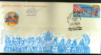 India 2019 Kumbh Mela Prayagraj Religion Hindu Mythology Festival Bridge FDC