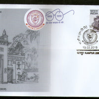 India 2019 BHU Indian Institute of Technology Benaras Hindu University FDC