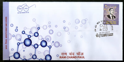 India 2019 Ram Chand Paul Scientist Famous People FDC