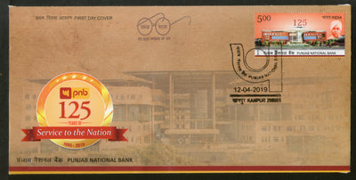 India 2019 125 Years of Punjab National Bank Architecture FDC