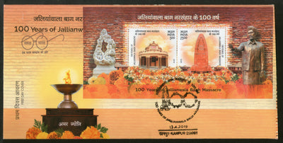 India 2019 100 Years of Jallianwala Bagh Massacre Memorial Statue Sikhism M/s on FDC