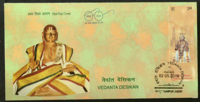 India 2019 Vedanta Desikan Philosopher Hindu Mythology FDC