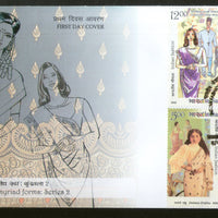 India 2019 Indian Fashion Sari in Myriad Forms Costume Textile Women 4v FDC