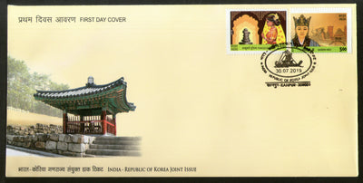 India 2019 South Korea Joints Issue Princess Suriratna & Queen Heo 2v FDC