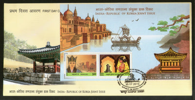 India 2019 South Korea Joints Issue Princess Suriratna & Queen Heo M/s on FDC